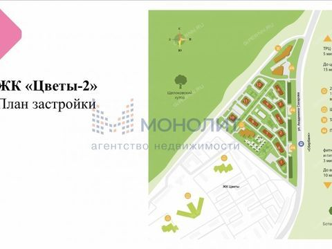 1-komnatnaya-ul-akademika-saharova-4 фото