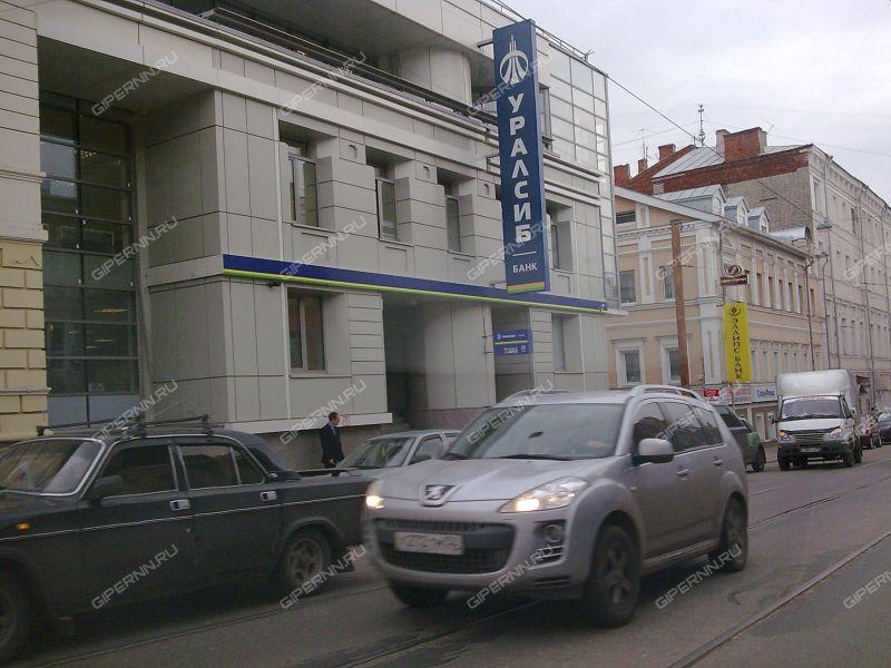 помещение под офис на улице Пискунова