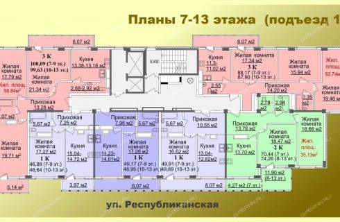 4-komnatnaya-na-peresechenii-ulic-osharskaya-i-respublikanskaya фото