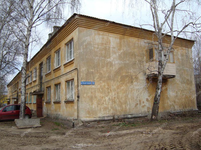 улица Лесной Городок, 9 фото