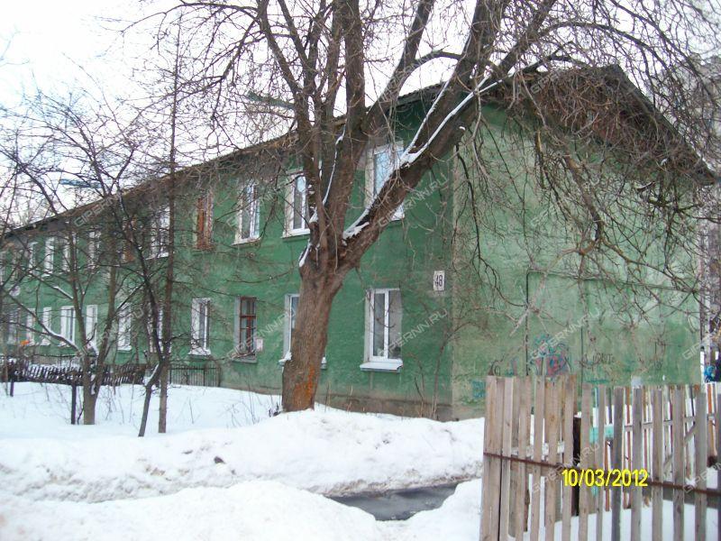 улица Мечникова, 48 фото
