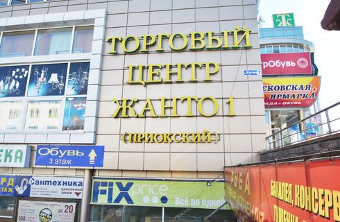 priokskiy-zhanto-1-marshala-zhukova-ploshhad-7 фото