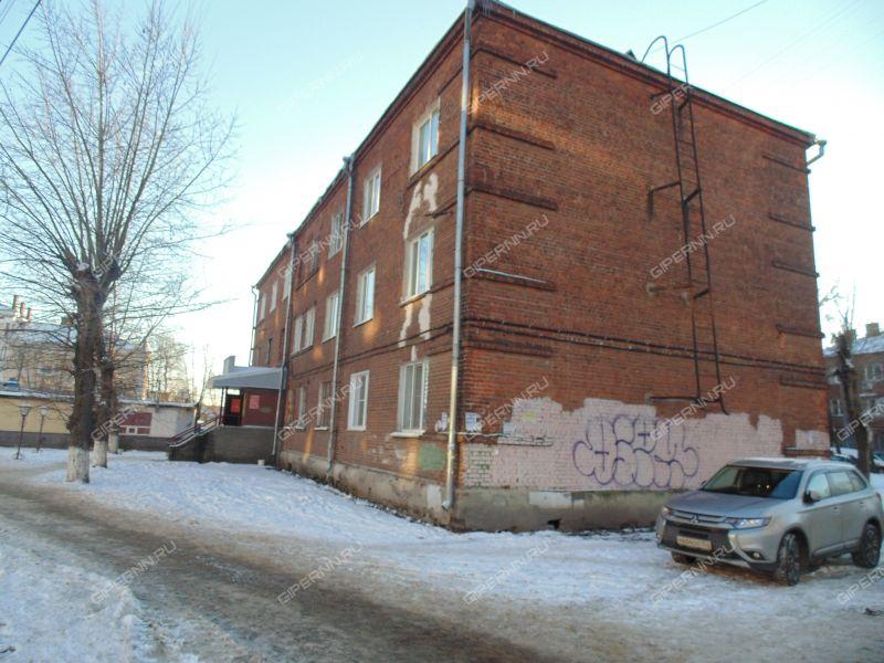 проспект Ленина, 93 фото