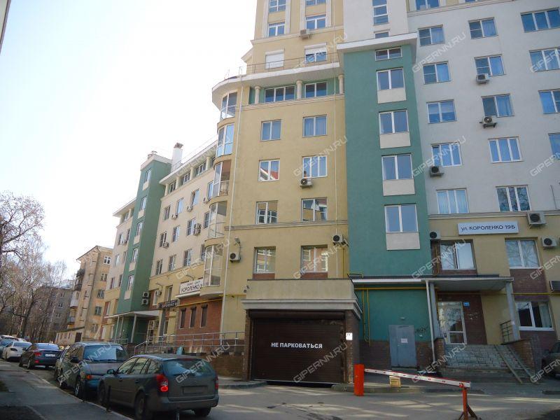 улица Короленко, 19б фото