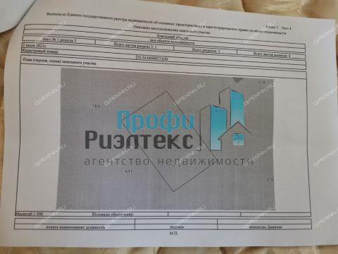gorod-vorsma-pavlovskiy-municipalnyy-okrug фото