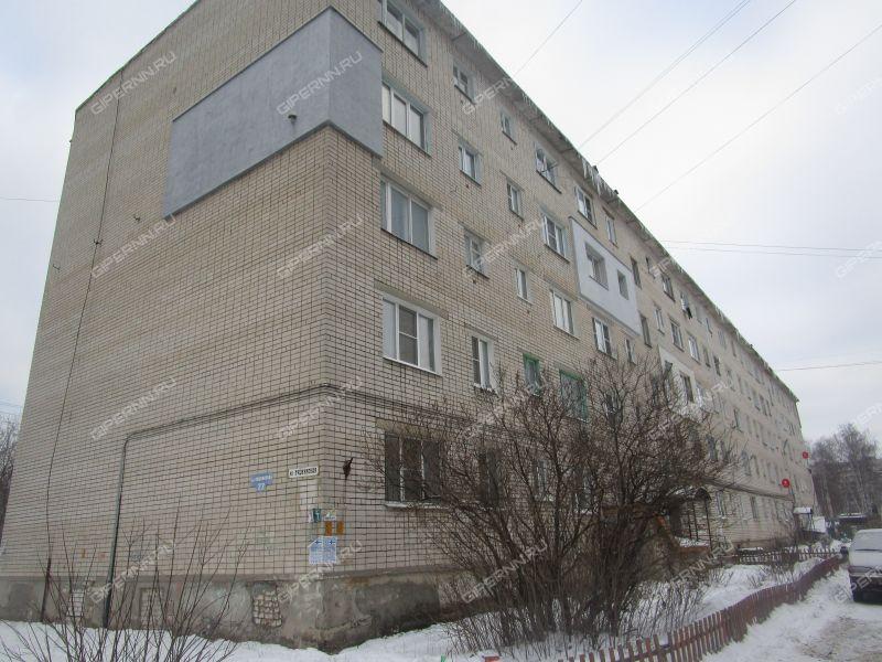 однокомнатная квартира на улице Пушкинская дом 22 город Дзержинск