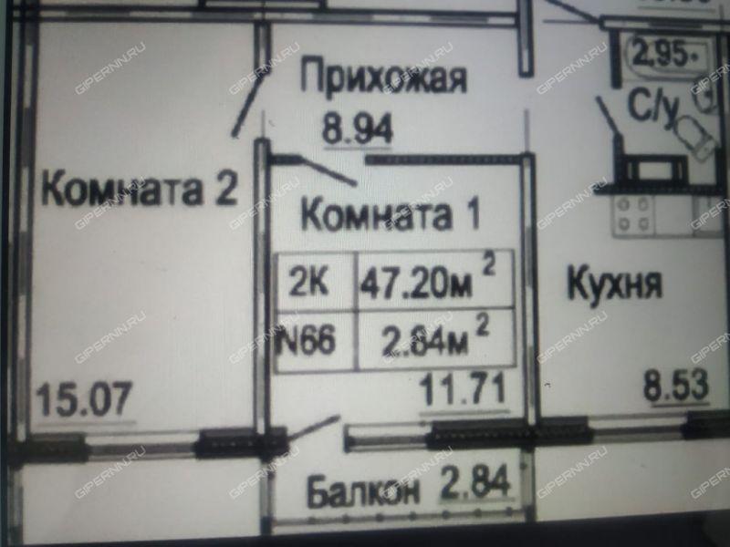 двухкомнатная квартира на Малоэтажной улице